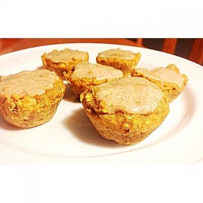 One Minute Pumpkin Spice Muffins