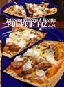 Jalapeno Sausage & Ricotta Pumpkin Pizza