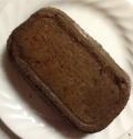 Mini Chocolate Protein Cake